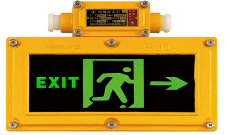 den-exit-chong-chay-no